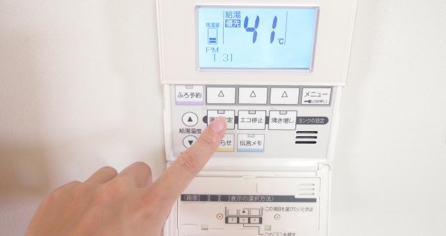 5.給湯器無料点検、水廻り無料点検など、設置後の安心もお届けします。
