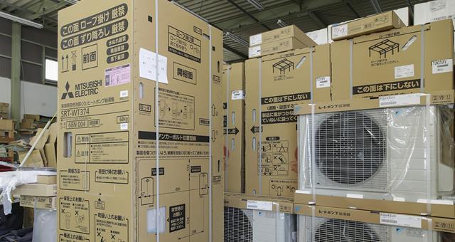 2.電気の給湯機販売施工実績3,000台以上