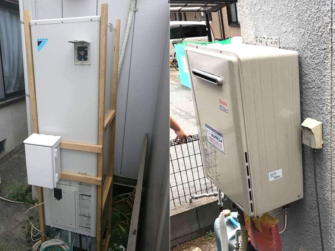 オール電化のヒシダデンキ・給湯機の無償貸出サービス『助っ湯くん』